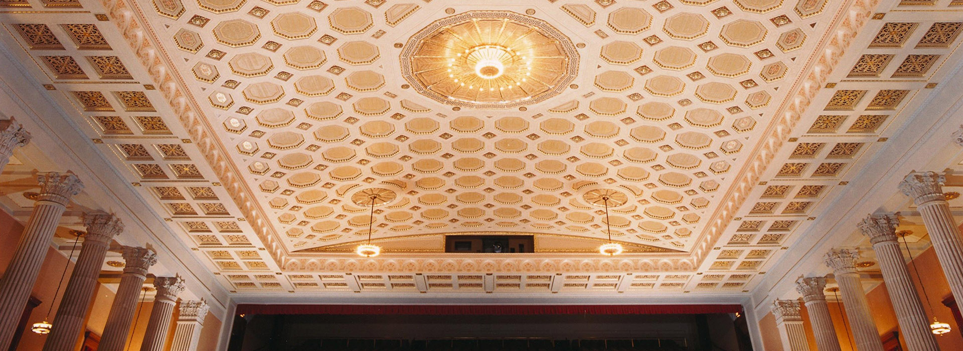 Stambaugh-Auditorium-n-crop-1920x700